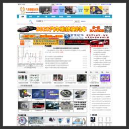 汽车维修技术网