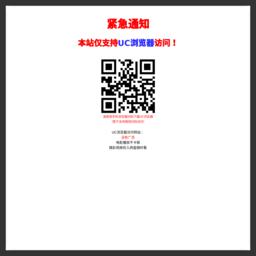 中古车信息网