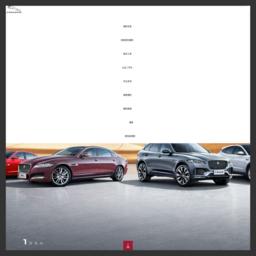 Jaguar中国官方网站