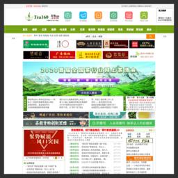 茶叶新资源网