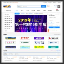 上海第一招聘网