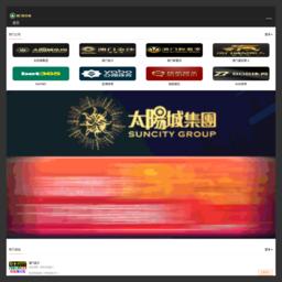 广州桑榆生物科技有限公司