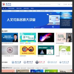 潍坊工商职业学院_爱课程官网