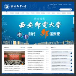 西安邮电大学官网