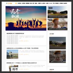 中国大学网
