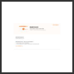 银谷艺术馆网站