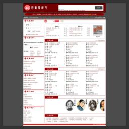 中国评剧曲谱网
