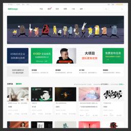 网页设计师联盟