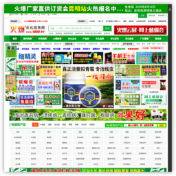 中国农化招商网