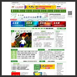 中国少儿艺教网