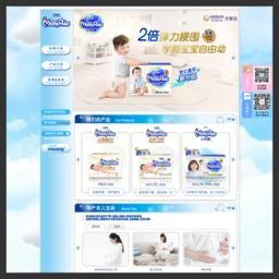 妈咪宝贝纸尿裤官方网站