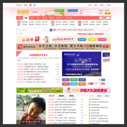 福州宝宝网