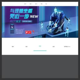 MAX-INF官网