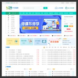 中考资源网