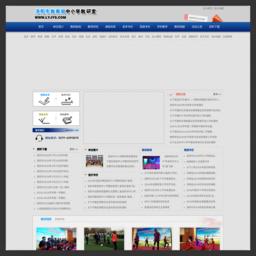 洛阳教育教研网