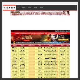 潮南教育信息网