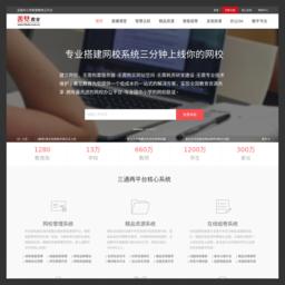 中国现代教育网