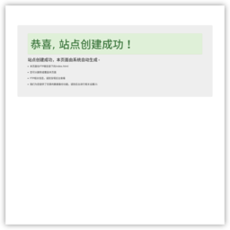 建站流程网